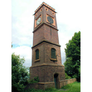 The Clock Tower (Tank) in North Malvern